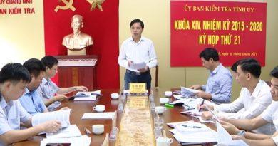 Hàng loạt cán bộ ở Quảng Ninh bị xem xét kỷ luật
