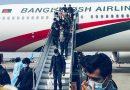 Bangladesh hủy kế hoạch sơ tán công dân vì phi hành đoàn từ chối bay