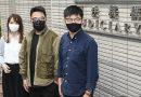 Hoàng Chi Phong và 2 thủ lĩnh biểu tình nhận tội trước tòa Hồng Kông